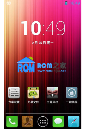 三星I9100 刷机包 力卓 Lidroid 4.2.1 v1.3 for Samsung I9100截图