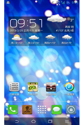 三星I897 刷机包 力卓 Lidroid 4.2.1 v1.3 for Samsung I897截图