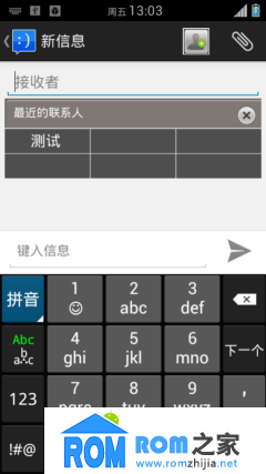摩托罗拉MB860 刷机包 GarTot-CM10-Final-For-Olympus截图