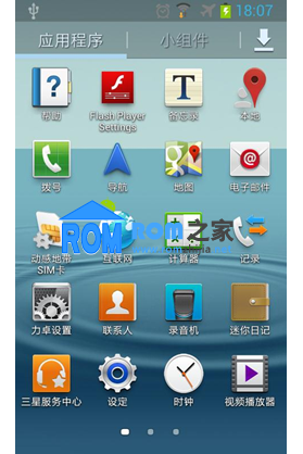 三星I9100 刷机包 力卓 Lidroid 4.1.2 v6 for Samsung I9100截图