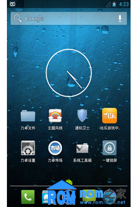 三星I9220刷机包 力卓 Lidroid 4.2.2 v1.6 for Samsung I9220截图