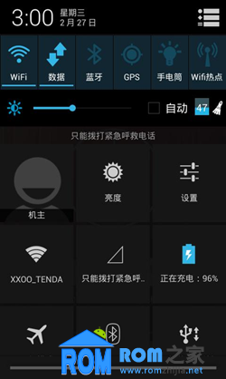 三星I9100刷机包 力卓 Lidroid 4.2.2 v1.6 for Samsung I9100截图