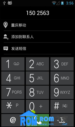 三星I9000刷机包 力卓 Lidroid 4.2.2 v1.6 for Samsung I9000截图