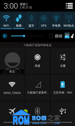 三星I9103刷机包 力卓 Lidroid 4.2.2 v1.6 for Samsung I9103截图