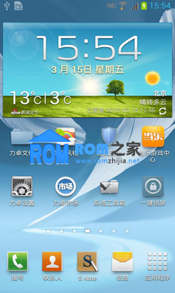 三星Galaxy Note 2 N7100刷机包 力卓 Lidroid 4.1.2 v8 for Samsung N7100截图
