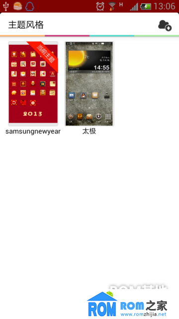 三星I9308刷机包 力卓 Lidroid 4.0.4 v3.1 for Samsung I9308截图