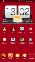 三星I9308刷机包 力卓 Lidroid 4.0.4 v3.1 for Samsung I9308