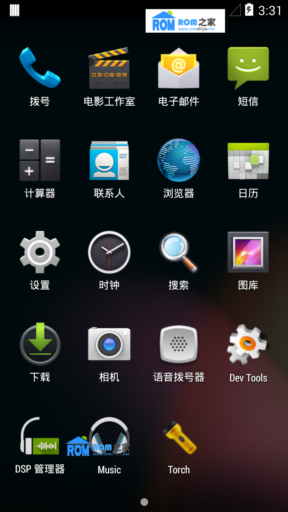 OPPO N1 刷机包 OmniROM for OPPO N1 Android 4.4.2 Nightly版截图