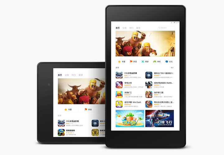 小米MIUI pad for Google Nexus 7 II平板刷机包4.3.14 (V5)截图